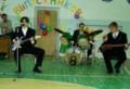 Музыкальная группа с нуля. Первое выступление