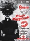 Monamour Private Masquerade