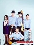 Лимонад band