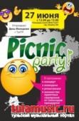 Пикник-пати от ТулГУ