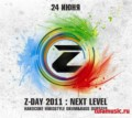 Z-DAY 2011 – Next Level