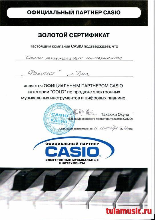 Золотой Сертификат представителей CASIO