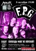 F.P.G. в Туле