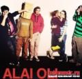Alai Oli в Туле
