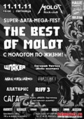 The Best Of  Molot