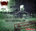 Daemon oDium: видео с записи альбома