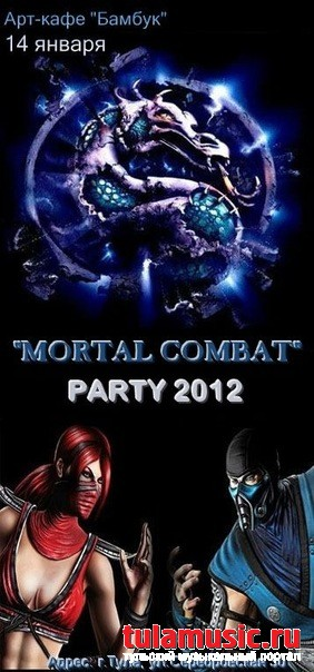 Mortal Kombat Party