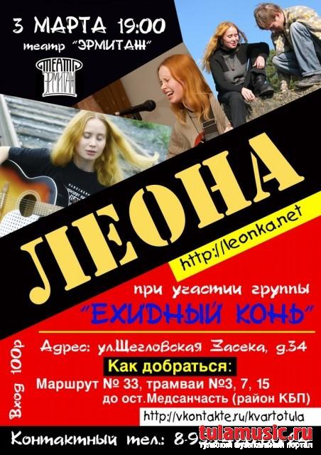 распространенными являются афиша на март эрмитажный театр Банк Тольятти