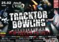 Tracktor Bowling в Туле