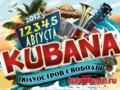 Автобус из Тулы на фест KUBANA 2012