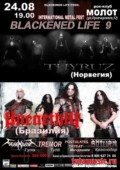 BLACKENED LIFE 9