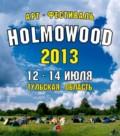 HOLMOWOOD