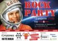 Rock Party в Mad Dog