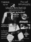 Mortal Kombat Party. VOL.2