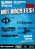 HOT ROCK FEST