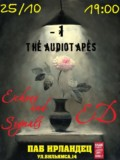 ED, Echoes and Signals, Auditapes