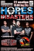 Hopes & Disasters + Umefight, Беги Пони!