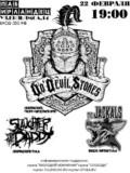 VO'DEVIL STOKES