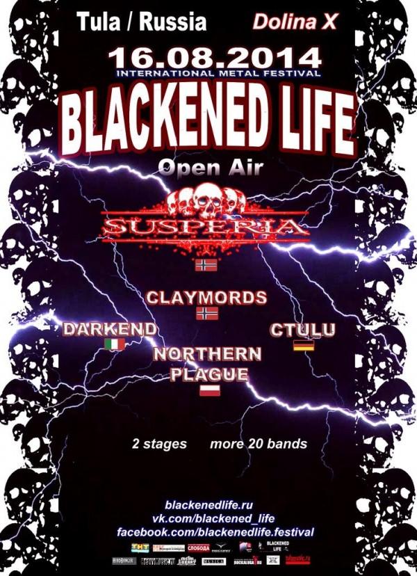 международный метал-фестиваль Blackened Life 2014
