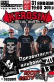 KEROSIN + The Rocket Beats, Мистер Болт