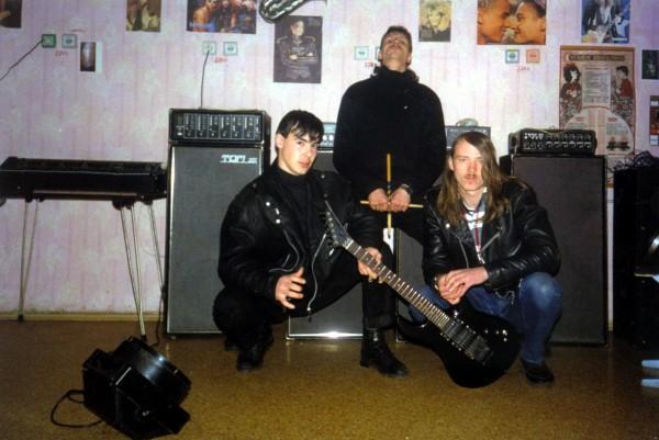 1998 год. Первые репетиции