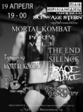 ЧЕМПИОНАТ по MORTAL KOMBAT Ultimate 2014