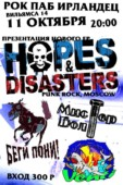 Hopes&Disasters
