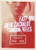 «FIRSTBORN» ТУЛА  l  LAST DIVE/GREEN CACHALOT