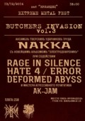 Butchers Invasion vol.3