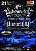 BLACKENED LIFE FEST— RUSSIAN FROST-2015