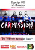 CARMISSION, POSTCARDS, NEBRASKA, ПЛАН9