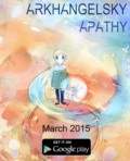 ARKHANGELSKY «Apathy» 2015