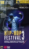 HIP HOP UNDEGROUND FEST