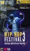 HIP HOP UNDEGROUND FEST