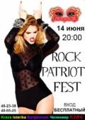 ROCK-PATRIOT-FEST