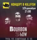 Bourbon Show