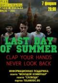 LAST DAY OF SUMMER (Италия)