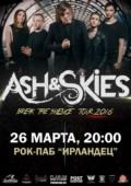 Ash & Skies (Беларусь) в Туле