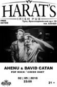 AHENU & DAVID CATAN