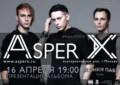 Asper X в Туле