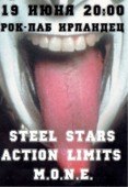 STEEL STARS | ACTION LIMITS | M.O.N.E
