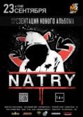 NATRY в Туле