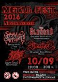 Metal Fest 2016 Новомосковск
