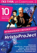 HristoProject
