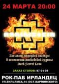 tribute RAMMSTEIN «DARK SECRET LOVE»