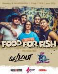 FOOD FOR FISH В ТУЛЕ