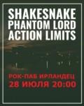 SHAKESNAKE/PHANTOM LORD/ACTION LIMITS