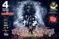 STEEL STARS— Halloween вечеринка