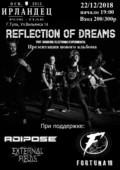 REFLECTION OF DREAMS
