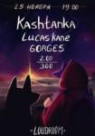 Kashtanka | Lucas Kane | Gorges